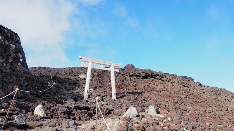 富士山 山頂手前